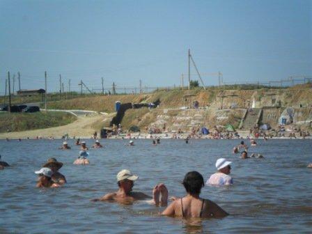 Казахстан санатории лечение псориаза
